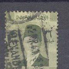 Sellos: EGIPTO, USADO, . Lote 22624134