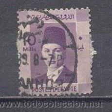 Sellos: EGIPTO, USADO, . Lote 22624155