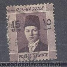 Sellos: EGIPTO, USADO, . Lote 22624179