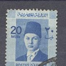 Sellos: EGIPTO, USADO, . Lote 22624189