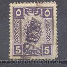 Sellos: EGIPTO, USADO. Lote 22625230