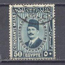 Sellos: EGIPTO, USADO,. Lote 22625299