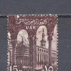 Sellos: EGIPTO- UAR, 1959, USADO. Lote 22837718