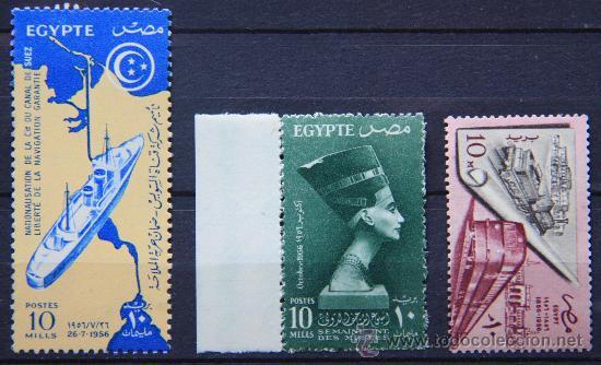 EGIPTO 3 SELLOS NUEVOS MNH 1956 EGYPT E204M (Sellos - Extranjero - África - Egipto)
