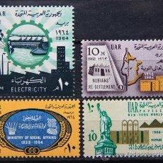 Sellos: EGIPTO 4 SELLOS NUEVOS MNH 1964 EGYPT E233. Lote 23770071