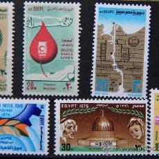 Sellos: EGIPTO 6 SELLOS NUEVOS MNH EGYPT AÑOS 70 E295D. Lote 23773122
