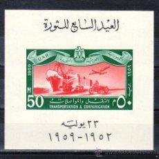 Sellos: EGIPTO HB 10 SIN CHARNELA, TRANSPORTES Y COMUNICACIONES, FF.CC., BARCO, AVION, 7 ANIVº REVOLUCION. Lote 25844338
