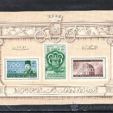 Sellos: EGIPTO HB 5 CON CHARNELA, DEPORTE, PRIMEROS JUEGOS DEL MEDITERRANEO. Lote 25844356