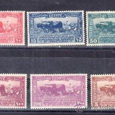 Sellos: EGIPTO 97/102 CON CHARNELA, LABRANZA, 12º EXPOSICION AGRICOLA E INDUSTRIAL EN EL CAIRO, . Lote 25857284