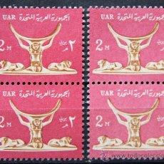 Sellos: EGIPTO VARIEDAD COLORES MNH 1964 EGYPT .......................E520. Lote 25500217