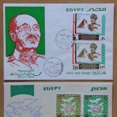 Sellos: EGIPTO EGYPT FDC - SOBRE PRIMER DÍA 1979-1981. Lote 25501572