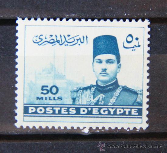 EGIPTO 1 SELLO NUEVO MNH 1939 EGYPT E175 (Sellos - Extranjero - África - Egipto)