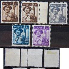 Sellos - EGIPTO 5 SELLOS NUEVOS MH 1953 EGYPT e204 - 27778303