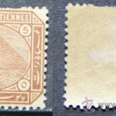 Sellos: EGIPTO 1 SELLO NUEVO MH 1879-93 EGYPT E028. Lote 27777737