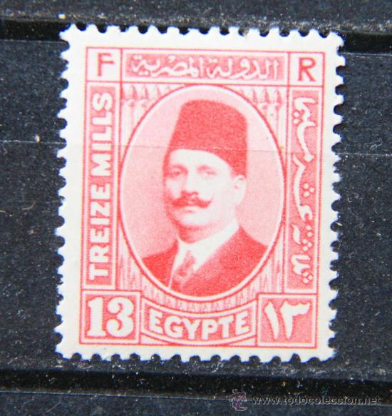 EGIPTO 1 SELLO NUEVO MNH 1927 EGYPT E101C (Sellos - Extranjero - África - Egipto)