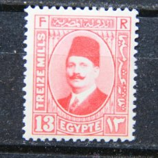 Sellos: EGIPTO 1 SELLO NUEVO MNH 1927 EGYPT E101C. Lote 179049150