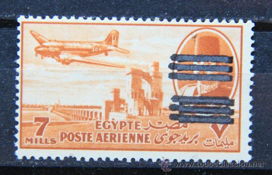 EGIPTO EGYPT 1953 MNH SELLO NUEVO E-199DB (Sellos - Extranjero - África - Egipto)