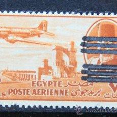 Sellos: EGIPTO EGYPT 1953 MNH SELLO NUEVO E-199DB. Lote 28817036