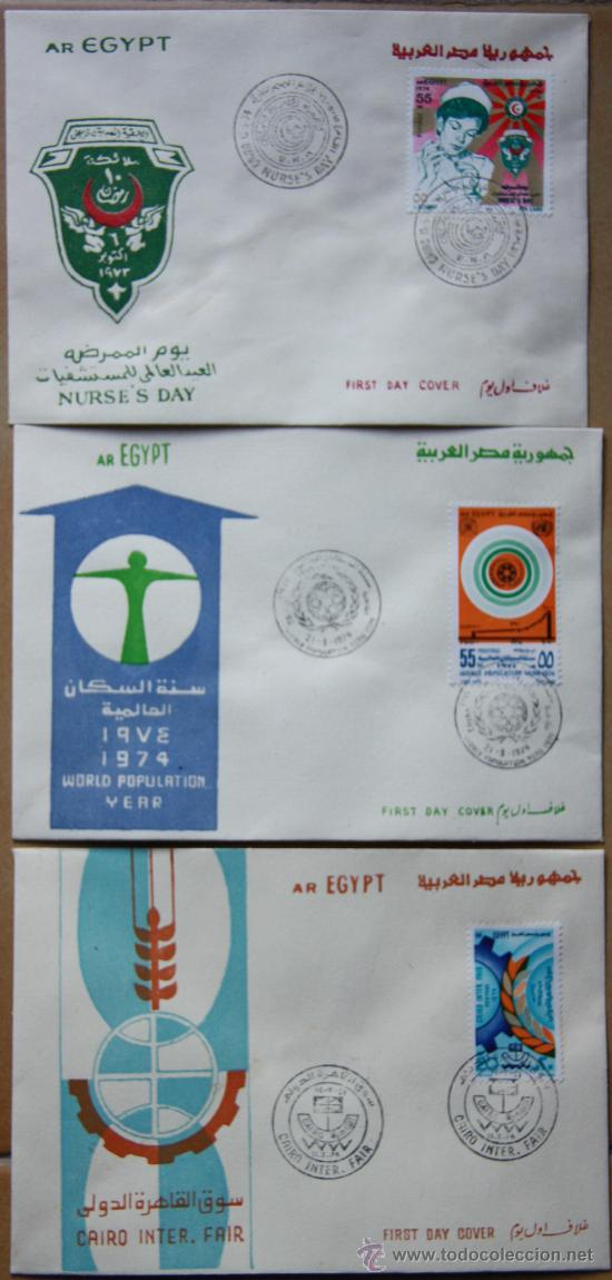EGIPTO EGYPT SOBRE PRIMER DÍA FDC FIRST DAY COVER 1974 (Sellos - Extranjero - África - Egipto)