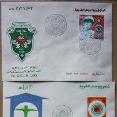 Sellos: EGIPTO EGYPT SOBRE PRIMER DÍA FDC FIRST DAY COVER 1974. Lote 29635388