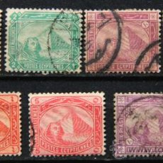 Sellos: EGIPTO SELLO USADO 1888-1906 EGYPT E040C. Lote 30899391