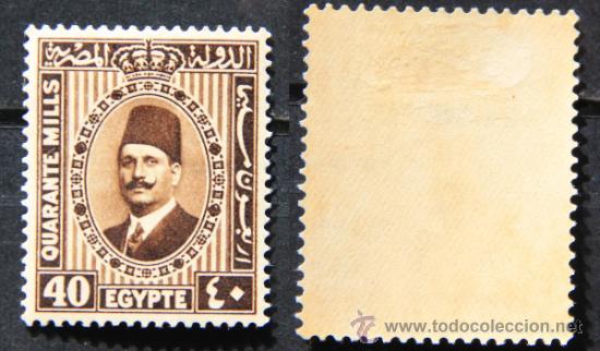 EGIPTO 1 SELLO NUEVO MH 1927 EGYPT E101P (Sellos - Extranjero - África - Egipto)