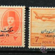 Sellos: EGIPTO SELLO NUEVO MNH 1952 EGYPT E191. Lote 30934987