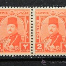 Sellos: EGIPTO 2 SELLOS NUEVOS MNH 1944 EGYPT E183. Lote 30936772