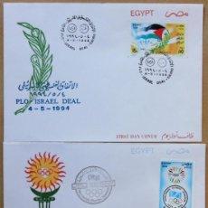Sellos: EGIPTO EGYPT SOBRES DEL PRIMER DÍA FDC FIRST DAY COVER 1994. Lote 35952402