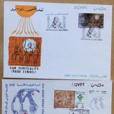 Sellos: EGIPTO EGYPT SOBRES DEL PRIMER DÍA FDC FIRST DAY COVER 1994-1995. Lote 35952549