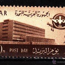 Sellos: EGIPTO 519** - AÑO 1962 - DIA DEL CORREO - OFICINA POSTAL DE EL NASR. Lote 207147783