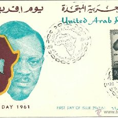 Sellos: EGIPTO PRIMER DÍA. Lote 39969157