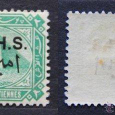 Sellos: EGIPTO 1 SELLO NUEVO MH 1907 EGYPT E053. Lote 40200069