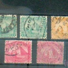 Sellos: EGIPTO .- SELLOS DE 1888/1906. Lote 41749991
