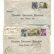 Sellos: LOTE 3 CARTAS CIRCULADAS DE EGIPTO A PORTUGAL AÑOS 50 MUY BONITAS - VER FOTOGRAFÍAS. Lote 40883129