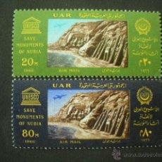 Sellos: EGIPTO 1967 AEREO IVERT 99/100 *** SALVAGUARDIA DE LOS MONUMENTOS DE NUBIE. Lote 41574346