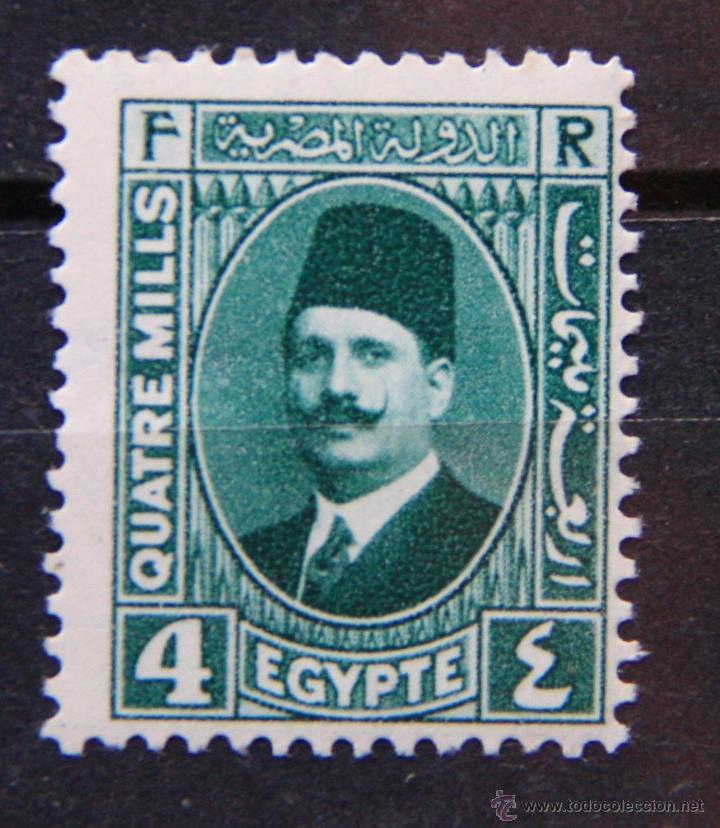 EGIPTO SELLO NUEVO MNH 1927-1932 EGYPT E100 (Sellos - Extranjero - África - Egipto)