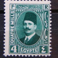 Sellos: EGIPTO SELLO NUEVO MNH 1927-1932 EGYPT E100. Lote 42072652