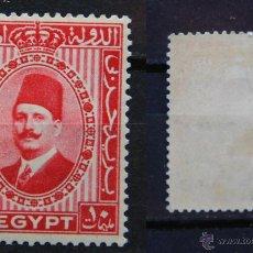 Sellos: EGIPTO SELLO NUEVO MH 1936 EGYPT E150. Lote 42072739