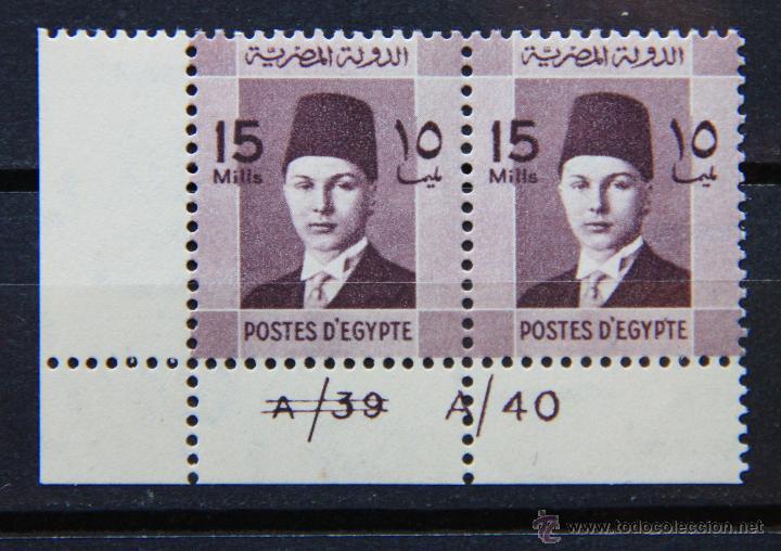 EGIPTO SELLO NUEVO MNH 1937-44 EGYPT E164 (Sellos - Extranjero - África - Egipto)