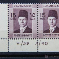 Sellos: EGIPTO SELLO NUEVO MNH 1937-44 EGYPT E164. Lote 42072762