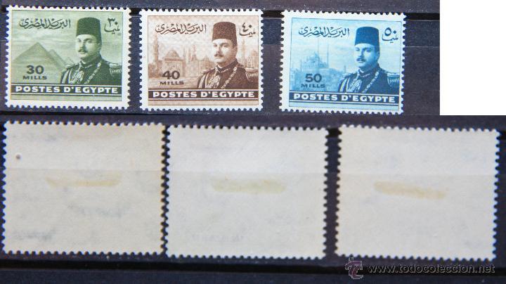 EGIPTO SELLO NUEVO MH 1947-51 EGYPT E187 (Sellos - Extranjero - África - Egipto)