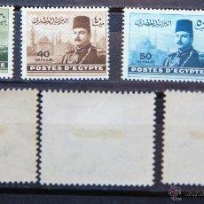 Sellos: EGIPTO SELLO NUEVO MH 1947-51 EGYPT E187. Lote 42072816