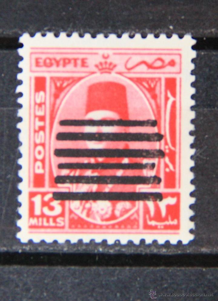 EGIPTO SELLO NUEVO MNH 1953 EGYPT E197B (Sellos - Extranjero - África - Egipto)