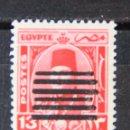 Sellos: EGIPTO SELLO NUEVO MNH 1953 EGYPT E197B. Lote 42093018