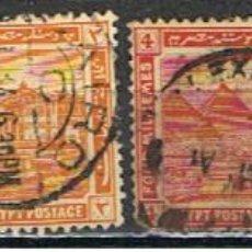 Francobolli: EGIPTO // YVERT 44, 45, 46, (47), 48, 49 // 1914 ... USADOS. Lote 42691183