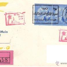 Sellos: SOBRE PRIMER DIA 1959 EGIPTO LUFTHANSA VER DETALLE. Lote 43571817