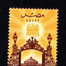 Sellos: EGIPTO 398** - AÑO 1957 - ASAMBLEA NACIONAL - EL PARLAMENTO. Lote 196007170