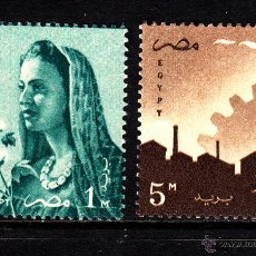 Sellos: EGIPTO 413/14** - AÑO 1958 - SERIE BÁSICA. Lote 195915955