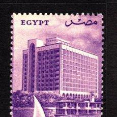 Sellos: EGIPTO 397** - AÑO 1957 - REAPERTURA DEL HOTEL SHEPHEARD . Lote 142282578